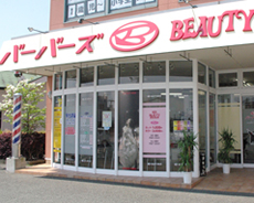 バーバーズ・ビューティーパーラー玉名店