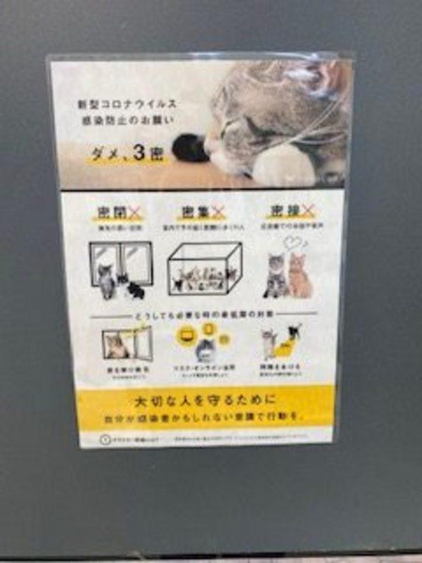 台風10号( ゚Д゚)